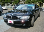 2007 AT BMW 7 Series ABA-HN48