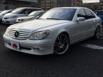 2003 AT Mercedes Benz S-Class GH-220075