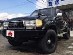 1993 AT Toyota Land Cruiser S-HDJ81V