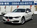 2012 AT BMW 3 Series DBA-3B20