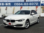 2012 AT BMW 3 Series DBA-3B20