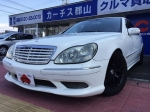 2005 AT Mercedes Benz S-Class GH-220067