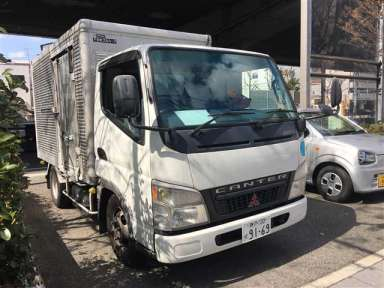 2004 AT Mitsubishi Canter KK-FB70ABX