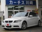 2006 AT BMW 3 Series ABA-VA20