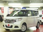 2017 CVT Suzuki Wagon R Solio DBA-MA26S