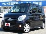 2008 AT Suzuki Palette DBA-MK21S