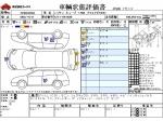 2008 CVT Nissan Cube DBA-YZ11