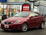 2011 AT Toyota Others DBA-GSE20