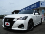 2015 AT Toyota Crown DBA-ARS210