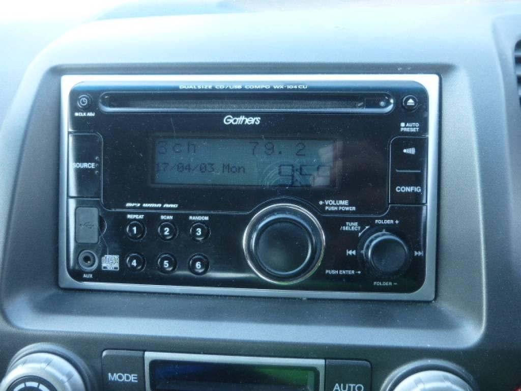 Used 2009 AT Honda Civic Hybrid FD3 Image[18]