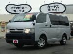 2006 AT Toyota Hiace Van KR-KDH200V