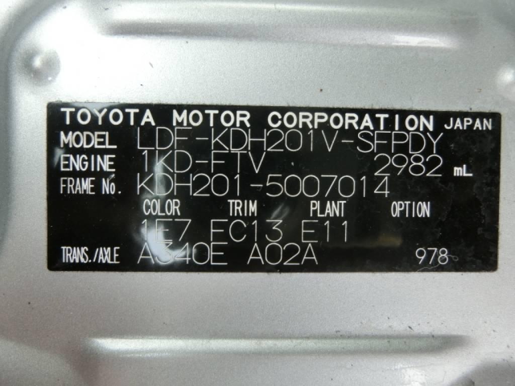 Used 2011 AT Toyota Hiace Van KDH201V Image[30]