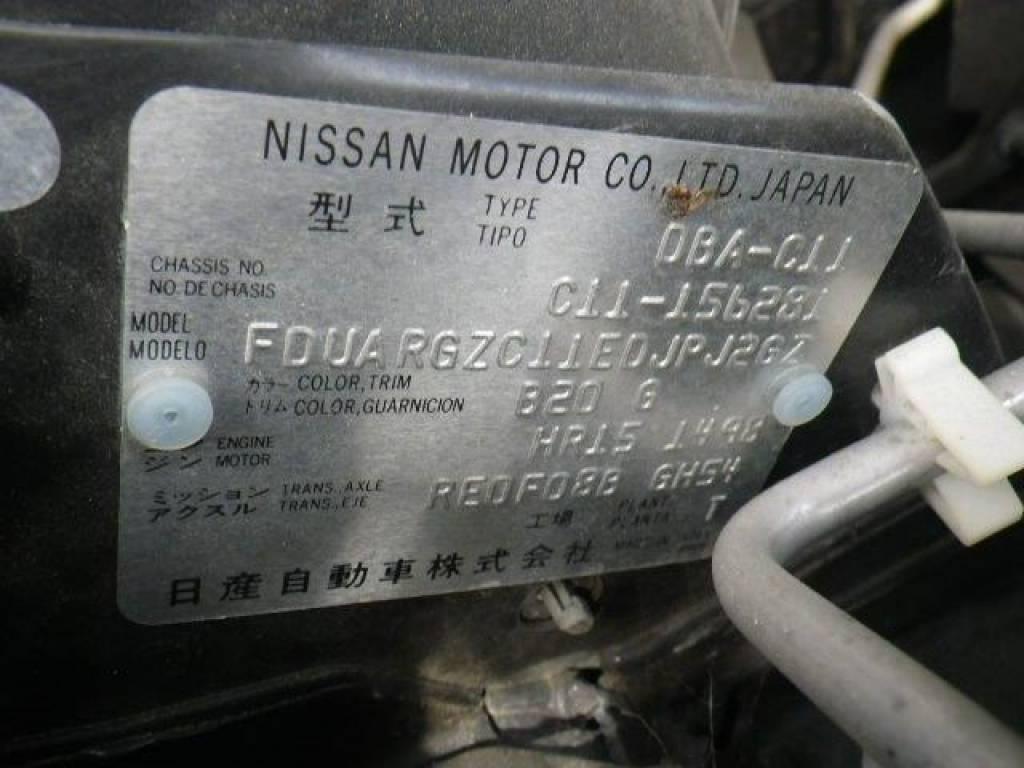 Used 2007 AT Nissan Tiida C11 Image[27]