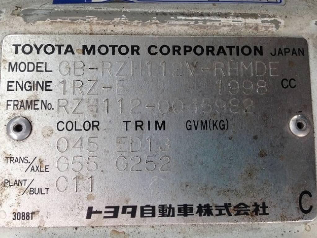 Used 1998 MT Toyota Hiace Van RZH112V Image[32]