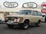 1983 MT Toyota Land Cruiser N-BJ61V