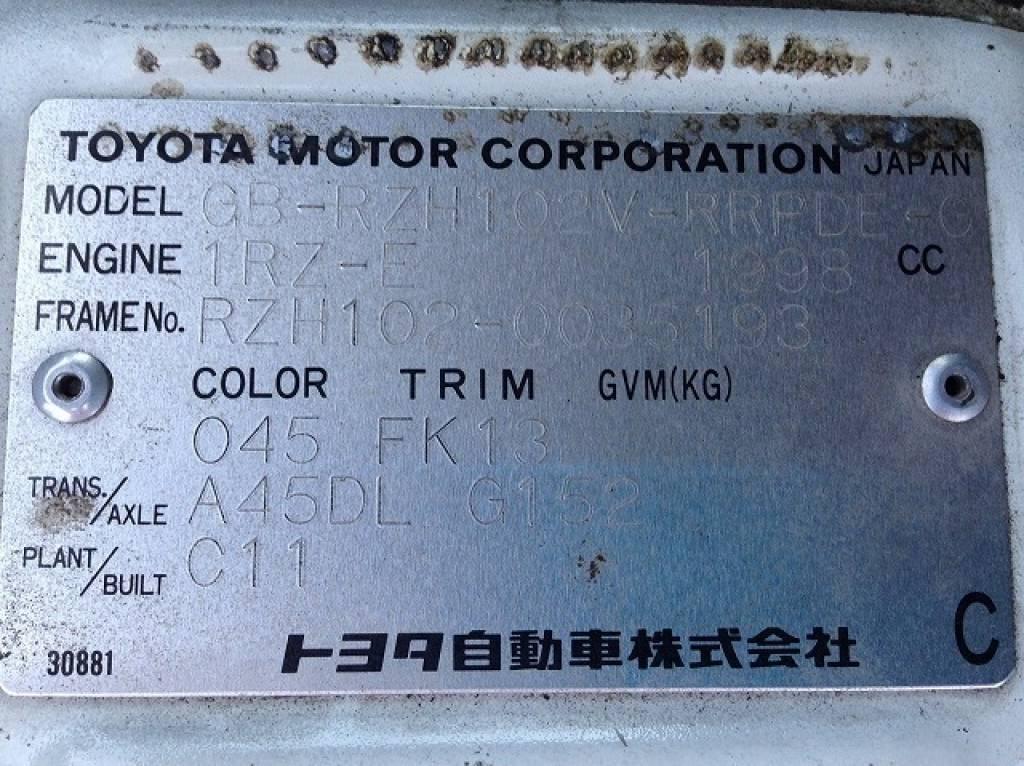 Used 1997 AT Toyota Hiace Van RZH102V Image[21]