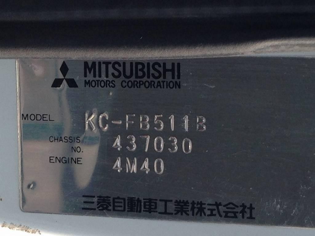 Used 1998 MT Mitsubishi Canter FB511B Image[33]
