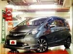 2010 CVT Honda Freed DBA-GB3