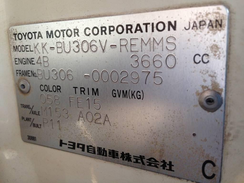 Used 2000 MT Toyota Toyoace BU306V Image[34]