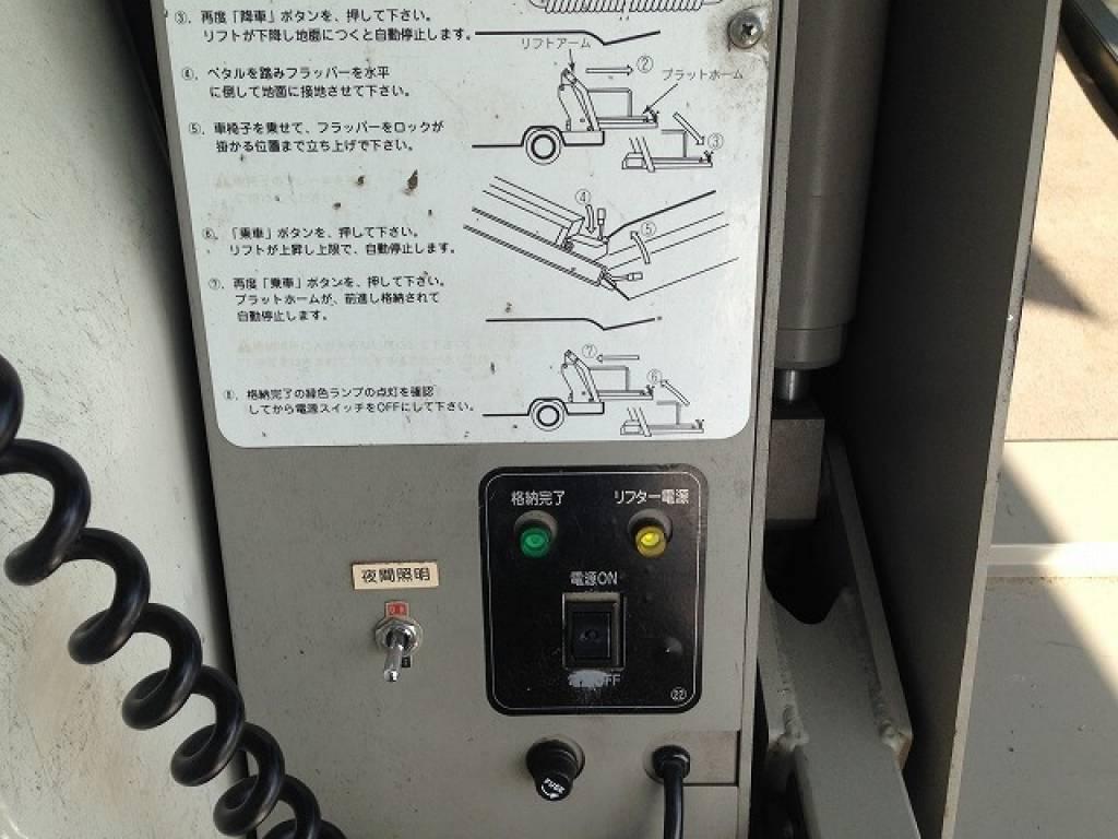 Used 2002 AT Toyota Hiace Van RZH125B Image[17]