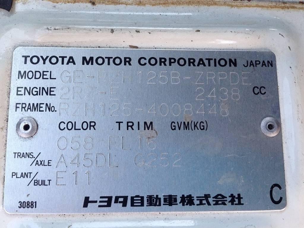 Used 2002 AT Toyota Hiace Van RZH125B Image[36]