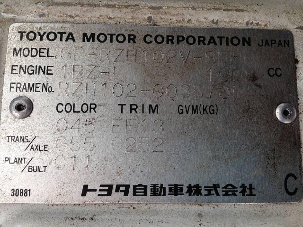Used 1998 MT Toyota Hiace Van RZH102V Image[24]