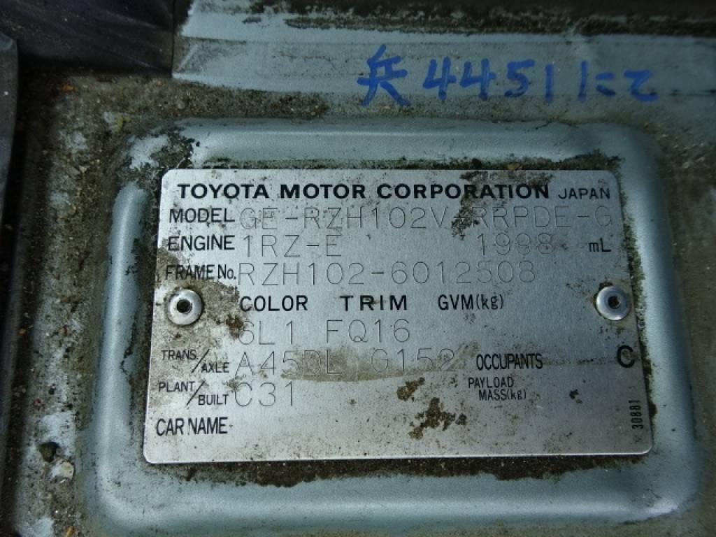 Used 2003 AT Toyota Regiusace Van RZH102V Image[10]