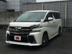 2015 CVT Toyota vellfire DBA-AGH30W