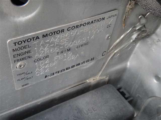 Used 2002 AT Toyota Voxy TA-AZR65G Image[11]
