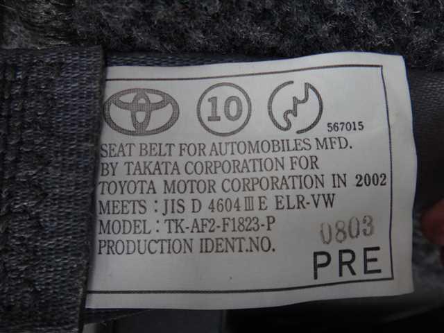Used 2002 AT Toyota Voxy TA-AZR65G Image[12]