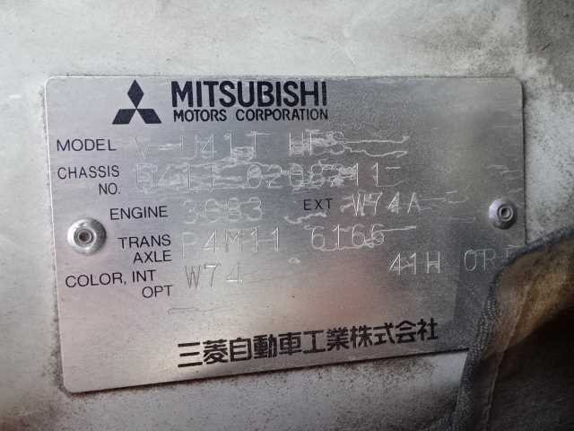 Used 1994 MT Mitsubishi Minicab Truck V-U41T Image[11]
