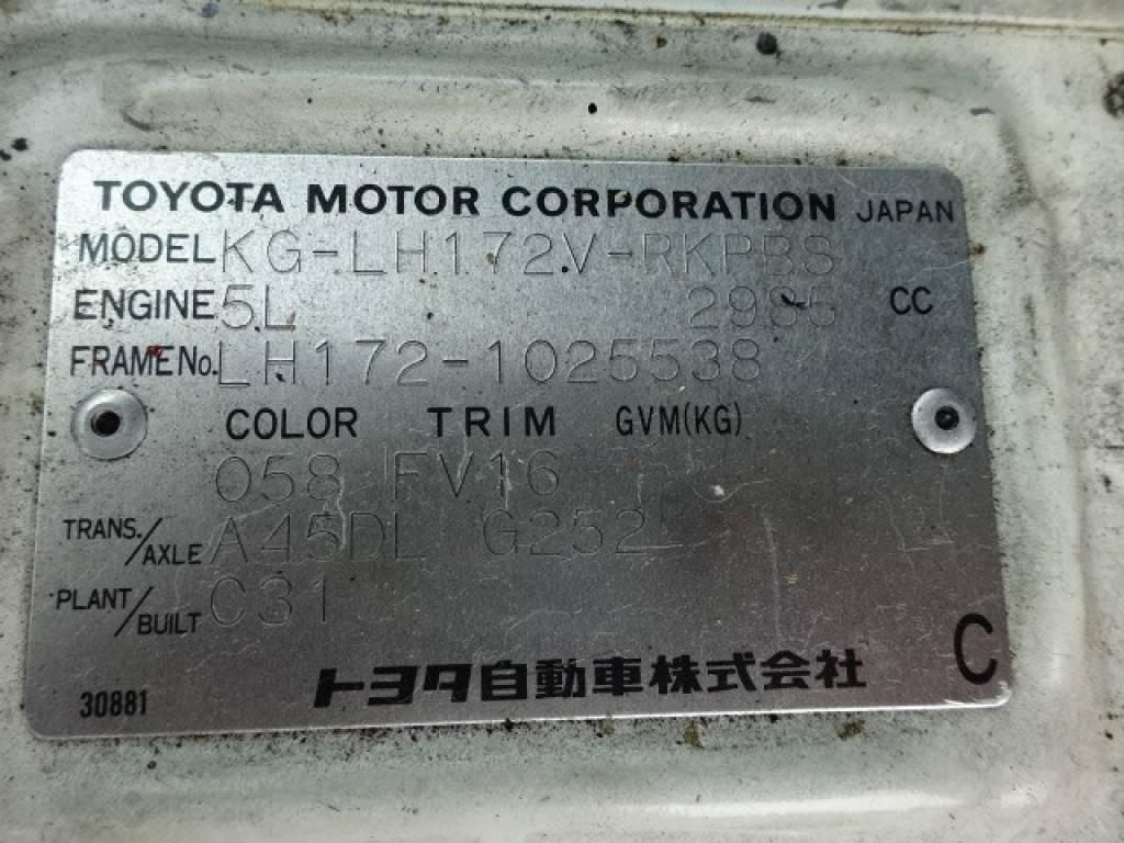 Used 2002 AT Toyota Hiace Van LH172V Image[31]