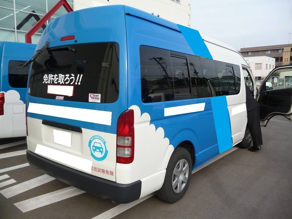 Used 2005 AT Toyota Hiace Commuter KR-KDH222B Image[1]