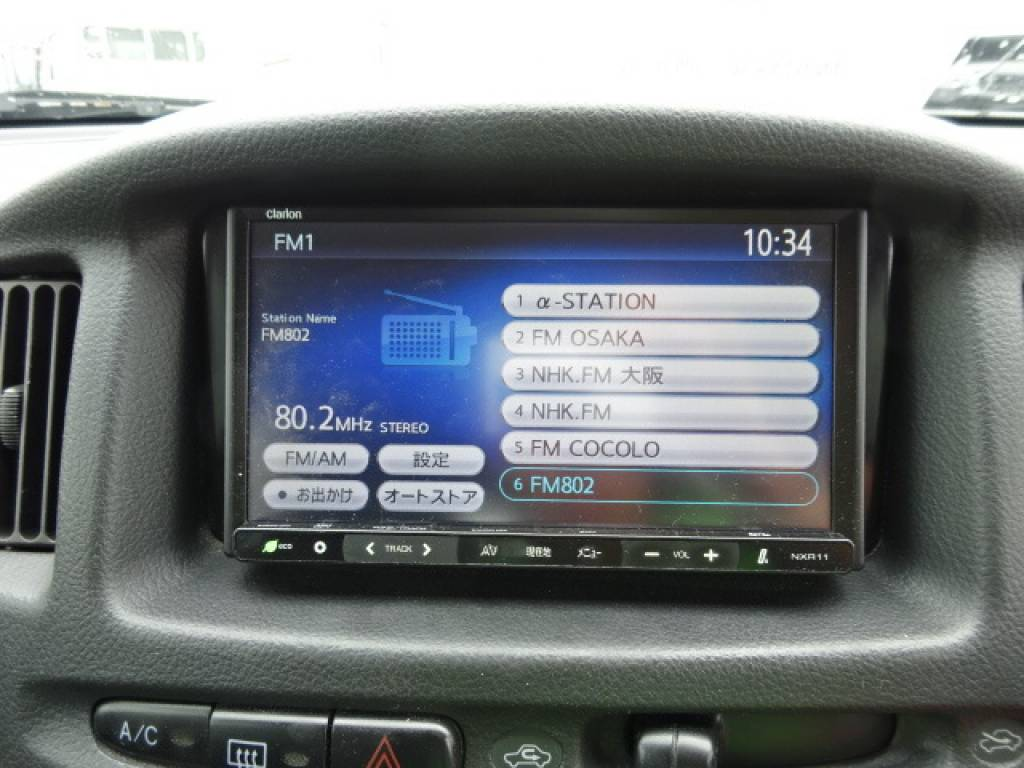 Used 2012 AT Toyota Succeed Wagon NCP58G Image[13]