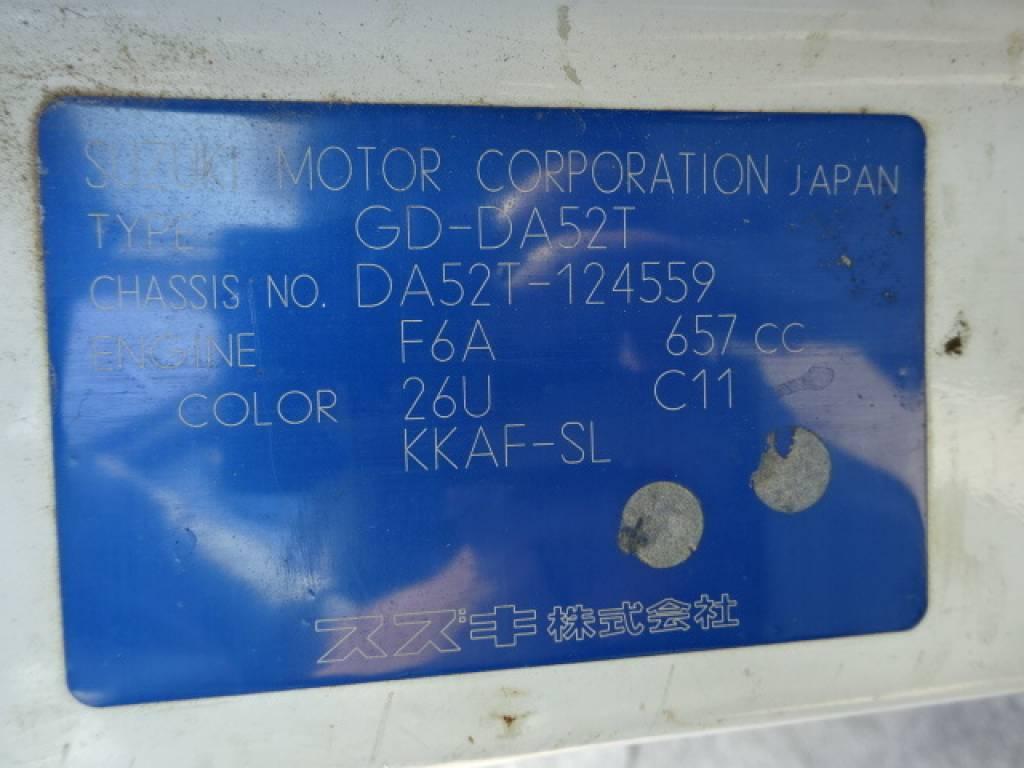 Used 1999 MT Suzuki Carry Truck DA52T Image[30]