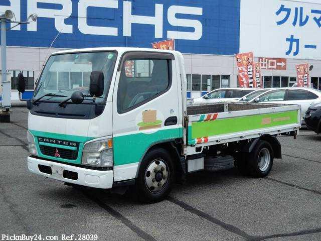 Used 2004 MT Mitsubishi Canter PA-FE70DB Image[2]