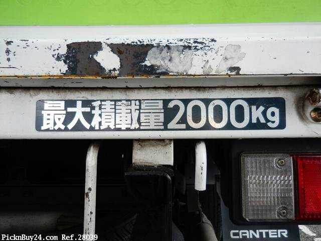 Used 2004 MT Mitsubishi Canter PA-FE70DB Image[19]