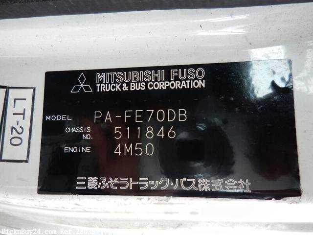 Used 2004 MT Mitsubishi Canter PA-FE70DB Image[22]