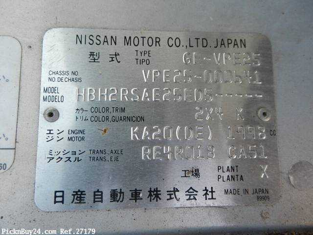Used 2001 AT Nissan Caravan Van GE-VPE25 Image[23]