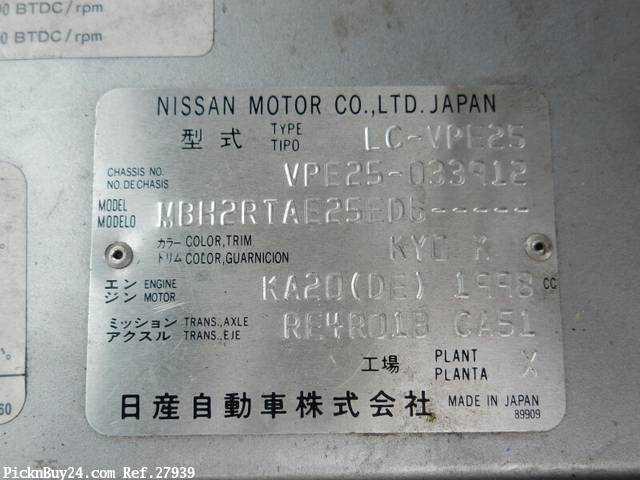 Used 2003 AT Nissan Caravan Van LC-VPE25 Image[23]