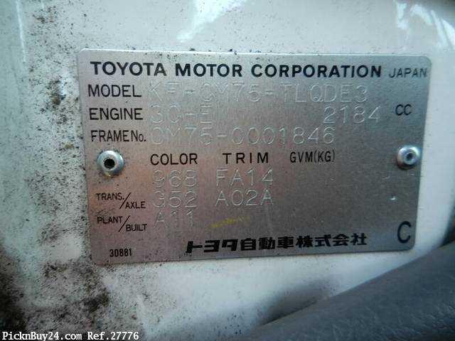 Used 2000 MT Toyota Liteace Truck KF-CM75 Image[23]