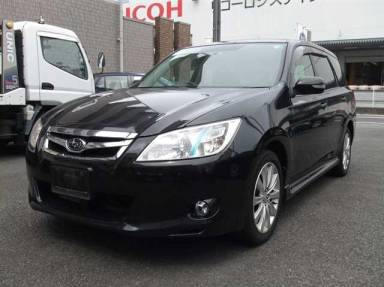 Used Subaru Exiga cars for sale  Carpaydiem