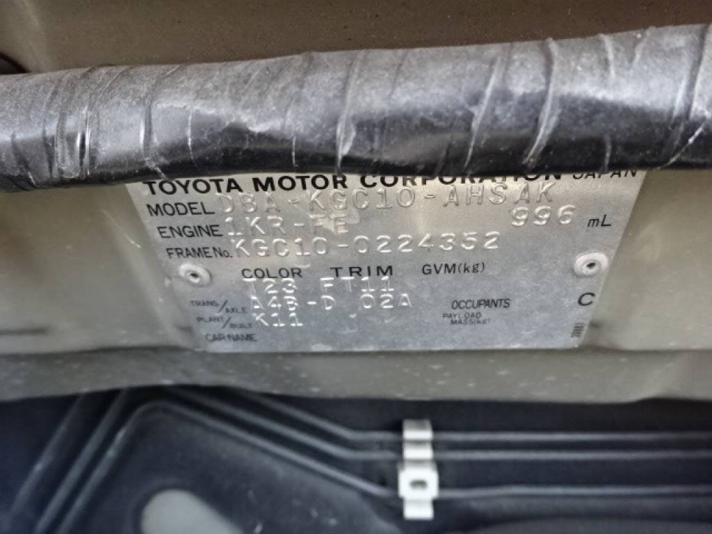 Used 2008 AT Toyota Passo KGC10 Image[30]