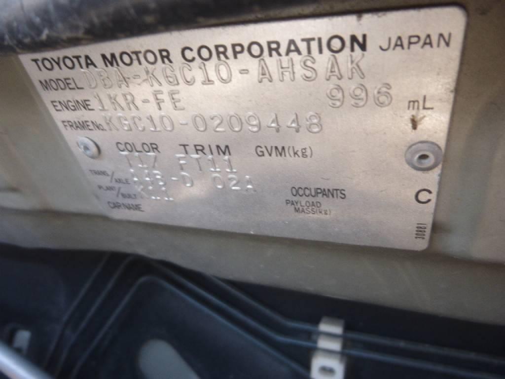 Used 2008 AT Toyota Passo KGC10 Image[31]