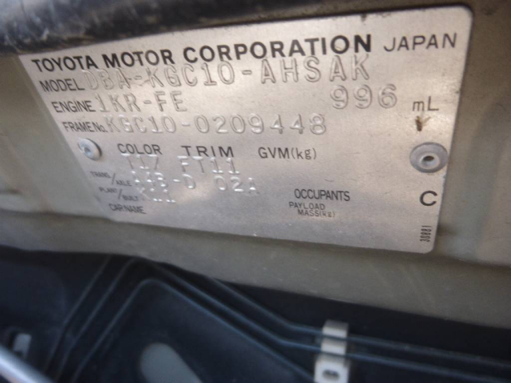 Used 2008 AT Toyota Passo KGC10 Image[31]