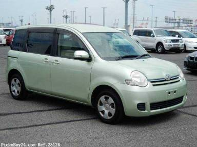 Import Japanese Car Auction Online | Carpaydiem