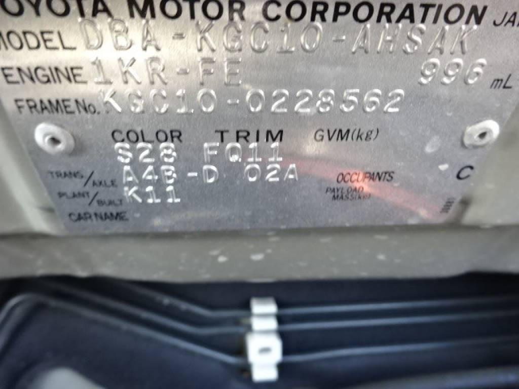 Used 2008 AT Toyota Passo KGC10 Image[30]