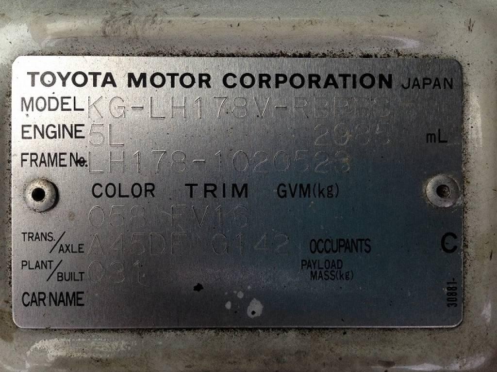 Used 2004 AT Toyota Hiace Van LH178V Image[34]