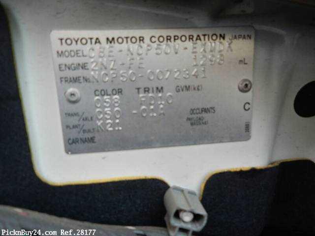 Used 2007 MT Toyota Probox Van CBE-NCP50V Image[23]