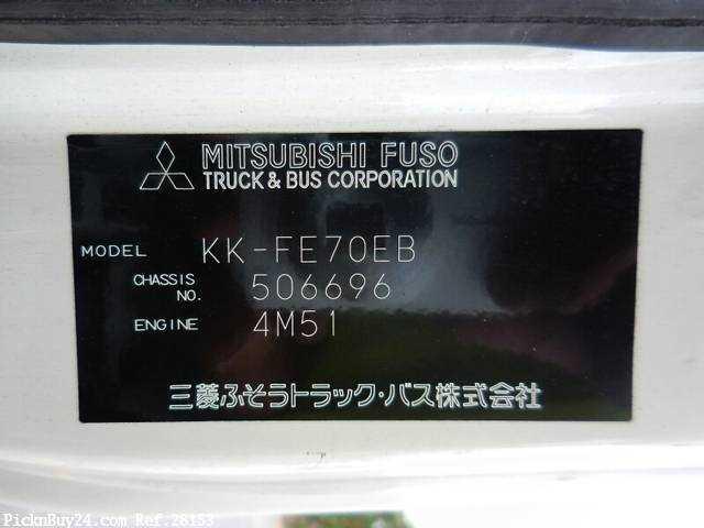 Used 2004 MT Mitsubishi Canter KK-FE70EB Image[23]